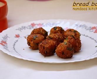 bread bonda / easy to make snack