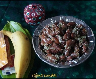 RAJMA SUNDAL/NAVARATHRI RECIPES