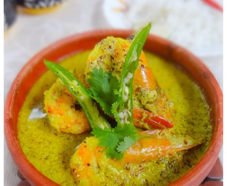 Steamed Shrimp Curry/ Bhapa Chingri