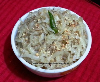 BATATA KEES (UPWAS) / STIR FRIED GRATED POTATOES (FASTING)