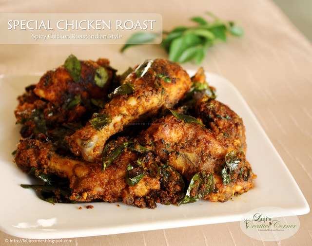 Special Chicken Roast