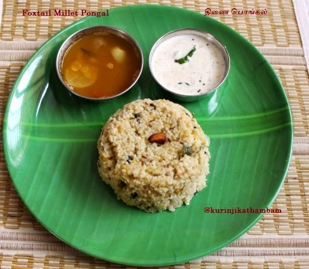 Foxtail Millet / Thinai Pongal | Foxtail Millet Recipes
