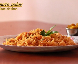 Tomato pulao / easy lunch box recipe