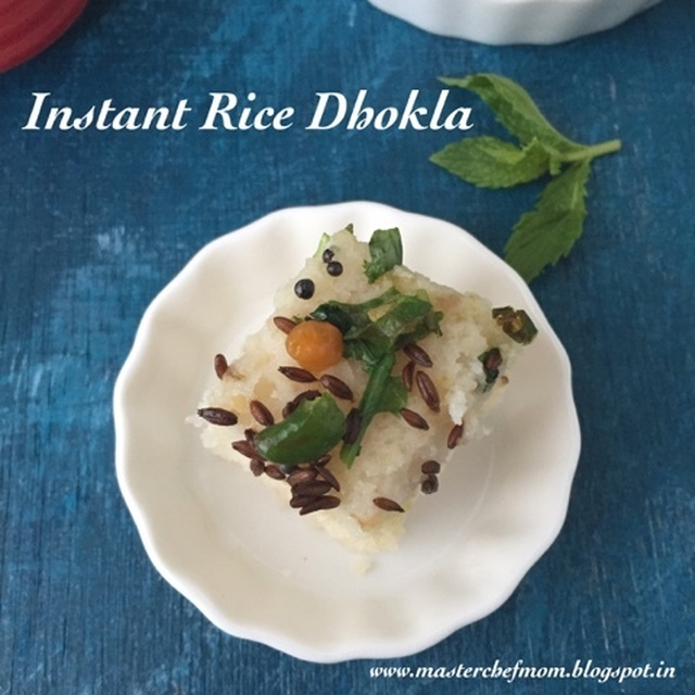 Instant Rice Dhokla | Indian Savoury Rice Cake Recipe |No fermentation| Ready in 20 minutes | Gluten free |