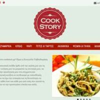 Cookstory.gr