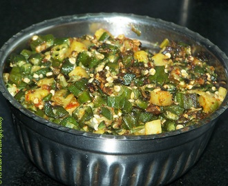 Bendakaya Bangala Dumpa Vepudu, Bhindi aur Alu ki Bhaji, or Lady Finger/Okra and Potato Stir Fry