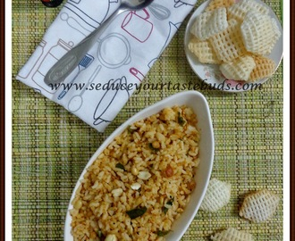 Peanut Rice | Easy Kids lunchbox Recipe