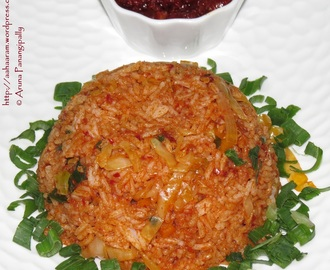 Schezwan Fried Rice or Sichuan Fried Rice