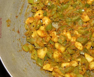 Alu and Shimla Mirch ki Bhaji or Potato and Capsicum Curry