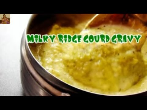 MILKY RIDGEGOURD GRAVY (HD VIDEO)