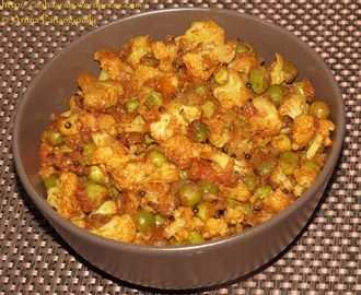 Phool Gobi Aur Matar ki Bhaji (Cauliflower and Peas Curry)