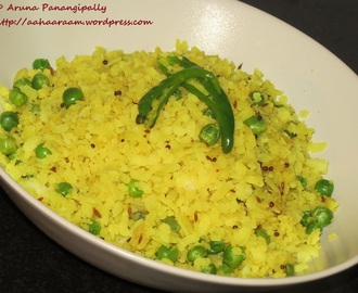 Matar Poha or Beaten Rice with Peas – A No Garlic, No Onion Recipe