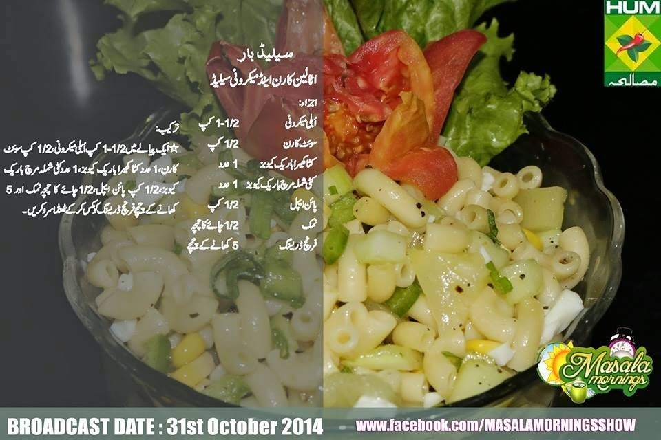 Italian corn and macaroni salad