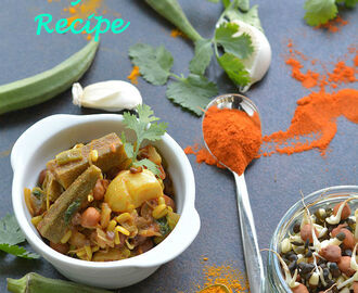 Mixed Sprouts Curry Recipe |Sprouts Kuzhambu