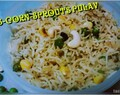 Peas Corn 'n' Sprouts Pulav,Easy Pulav Recipe