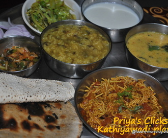 Lunch/Dinner Recipe Ideas - Menu no 1- Trip to Kathiyawar