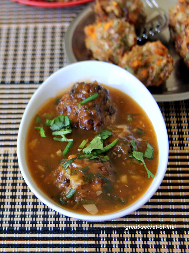Vegetable Manchurian Gravy Recipe - Perfect side dish for fried rice - indo chinese vegetarian gravy recipe