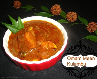 Omam Fish Curry Recipe / Omam Meen Kulambu / Fish in Ajwain Gravy