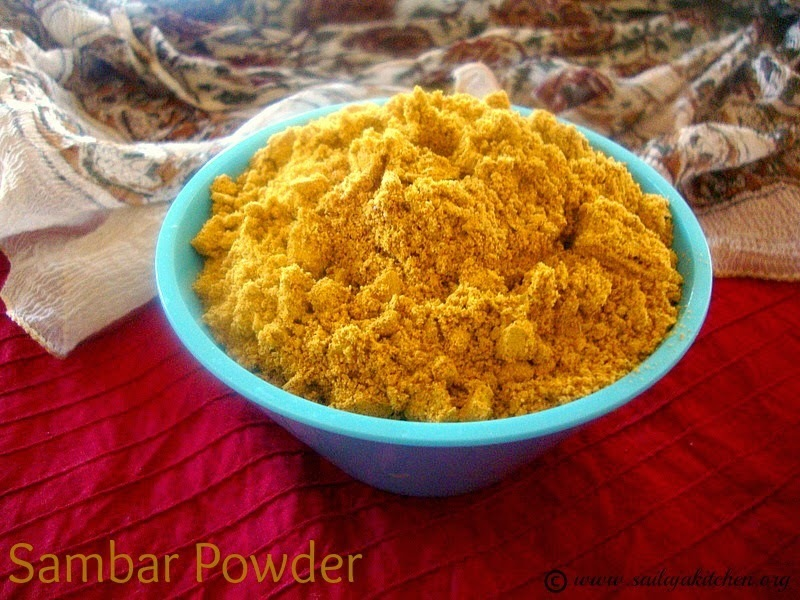 Sambar Powder Recipe / Homemade Sambar Powder / Sambar Podi Recipe