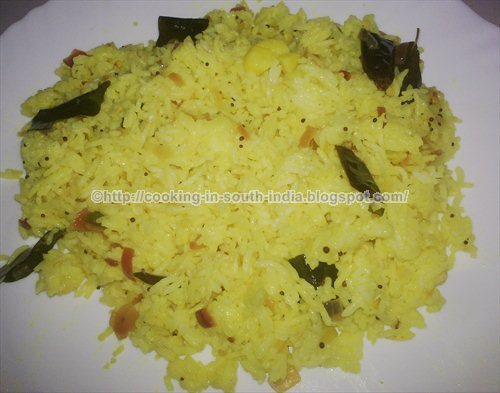Lemon Rice South Indian Style