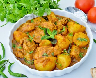Mauritian Chicken Curry (Carri Masala Poule)