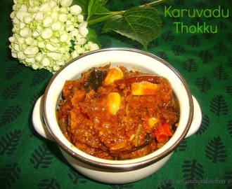 Karuvadu Thokku Recipe / Dry Fish Curry / Salted Dried Fish Curry / Dry Fish Thokku Recipe