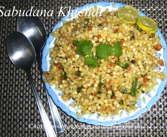 Sabudana Khichdi Recipe -- How to make Sabudana Khichdi