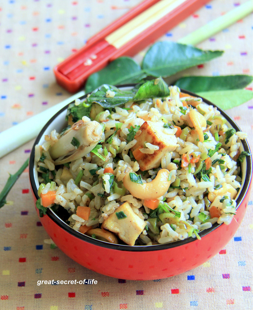 Brown Rice with Lemongrass, Tofu and Cashews - Vegetable, Tofu Fried rice - One Pot meal recipe - Simple lunch recipe