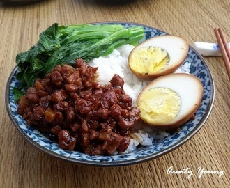 滷肉饭 Braised Pork on Rice /Lu Rou Fan