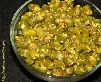Green Chilli Pickle – Hari Mirch ka Achar – Hirvi Mirchi Che Lonche