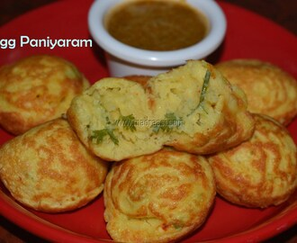Egg Paniyaram using Idli dosa Batter | Muttai Kuzhipaniyaram from leftover Idli Dosai Maavu