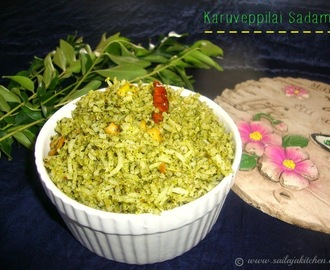 Curry Leaves Rice / Kariveppilai Rice / Karuveppilai Sadam Recipe / Karivepaku Annam Recipe