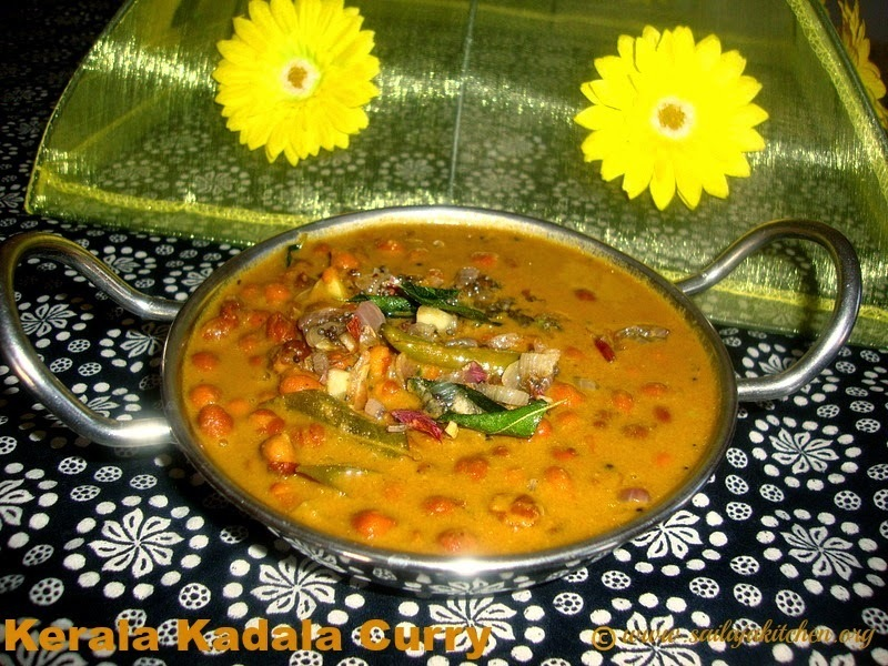 Kerala Kadala Curry Recipe / Kadala Curry Recipe /  Kerala Style Kadala Curry Recipe