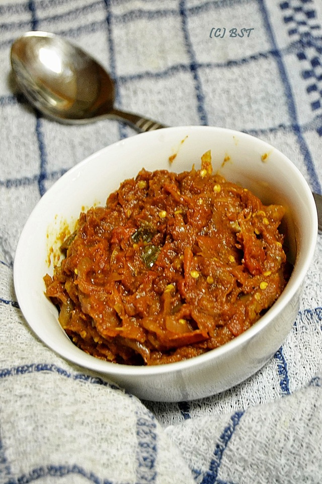 Baingan Ka Bartha/ Brinjal Curry - Microwave Cooking