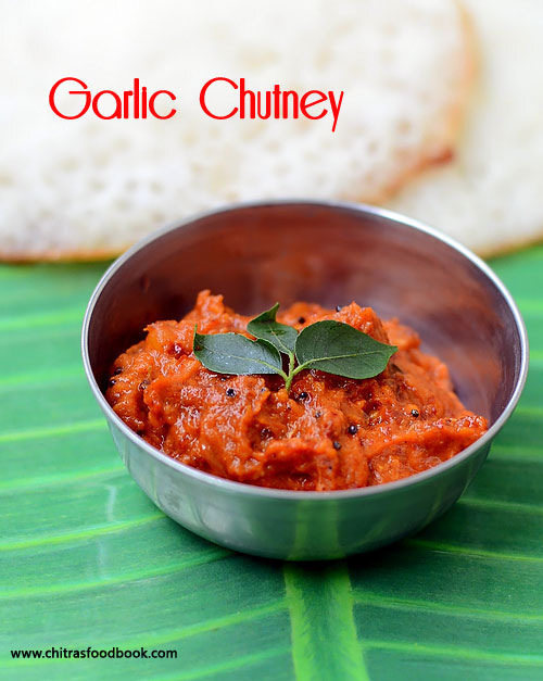 Garlic Chutney / Poondu Chutney - Red Chutney Recipe