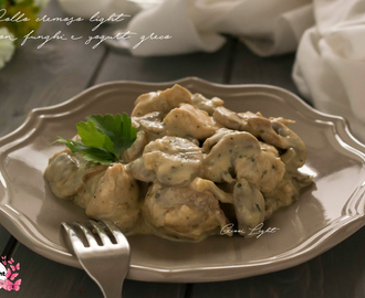 Pollo cremoso light con funghi e yogurt greco