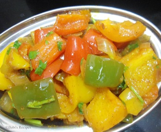 Capsicum Sabji | Mixed Bell Pepper Masala | Side Dish for Roti