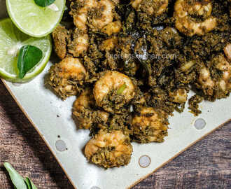 Karuveppilai Eral Varuval / Prawn Masala flavored with Curry Leaves