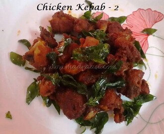 Chicken Kebab – 2