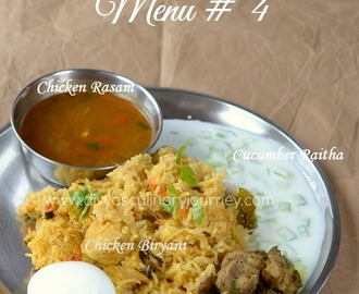 Indian Non Vegetarian Lunch Menu # 4 - Chicken Special