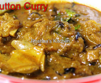 Simple Mutton Curry Recipe | Indian Style | Mutton Curry for Beginners | Easy Recipe for Bachelors