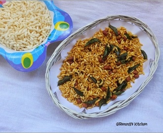 Kara pori / Spicy puffed rice / Spicy murmura