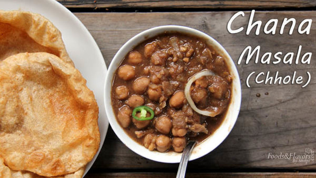 Chana Masala Recipe – Chole Masala Recipe | Street Style Kala  Chana/ Chole Masala Recipe with fresh masala