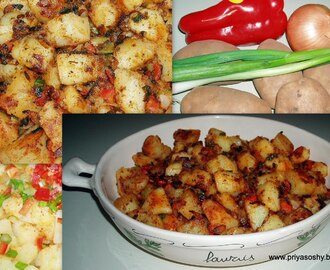 Skillet Potatoes/ Breakfast Potatoes