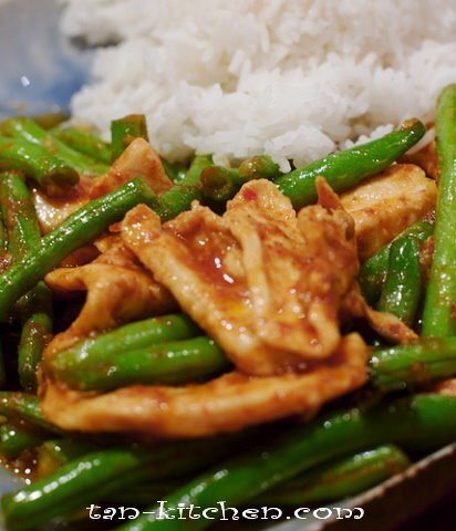 Stir Fried Chicken With Red Curry Paste (Gai Pad Prik Khing)