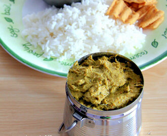 Pirandai thogaiyal - Pirandai thuvaiyal - Nalleru Pacchadi -  Adamant Creeper Chutney - Pacchadi Recipes - Chutney Recipes