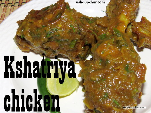 Kshatriya chicken recipe