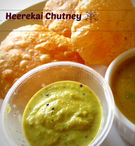 Heerekai Chutney | Ridge gourd Chutney | Thurai Chutney | Beerakaya Pachadi : South Indian Chutney Recipe