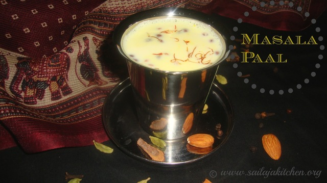 Masala Paal Recipe / Masala Milk Recipe / Spiced Milk Recipe