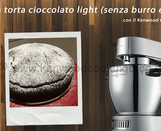 Video ricetta Torta Cioccolato light (senza burro e uova) Kenwood Cooking Chef